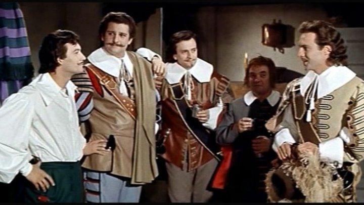 Три мушкетера.1961. Приключения.(1 серия)