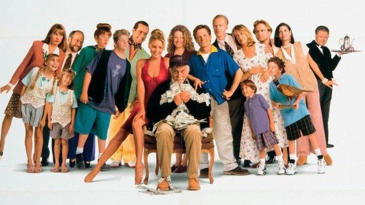 Жадность (1994) комедия HDTVRip от Scarabey P Майкл Дж. Фокс, Кирк Дуглас, Нэнси Трэвис, Оливия д'Або, Фил Хартмен, Эд Бегли мл.