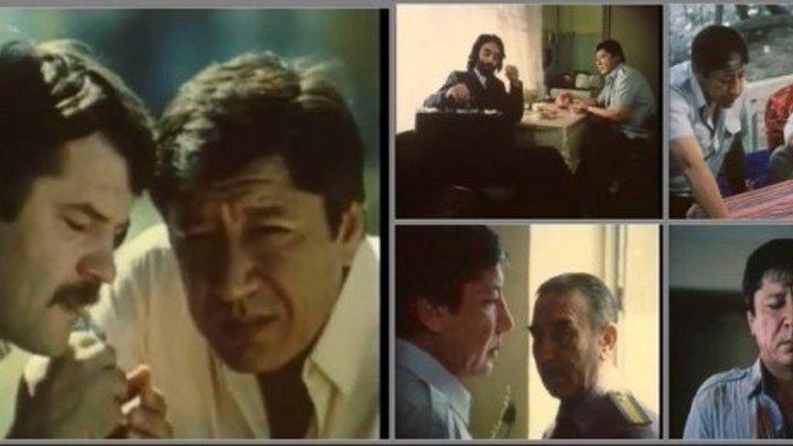 """Кодекс молчания"" (1985) 3 серия."