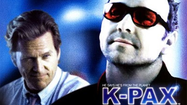 Планета Ка - Пэкс (K-PAX)
