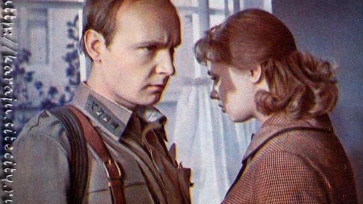 Нежданный гость 1972 СССР мелодрама