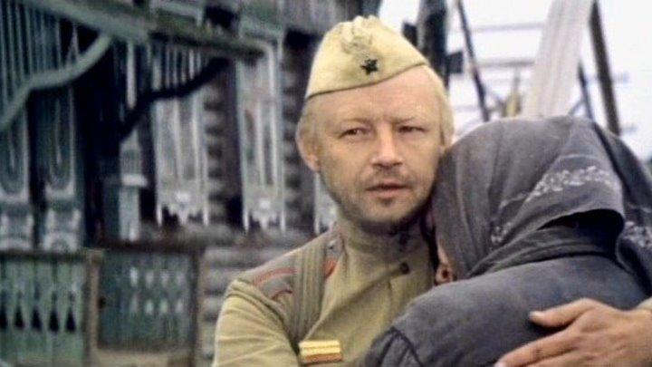 Фильм = Василий и Василиса. (1981)