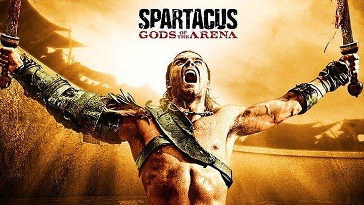 Спартак: Боги арены Сезон 1- (1 серия) Былые проступки