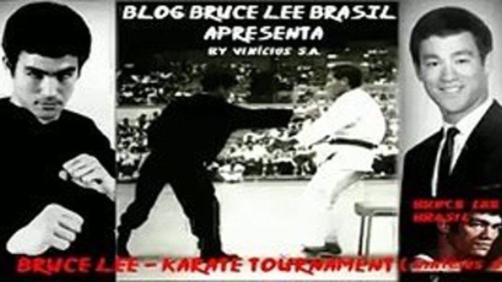 Выступление Брюса Ли на соревнованиях по каратэ (1967)