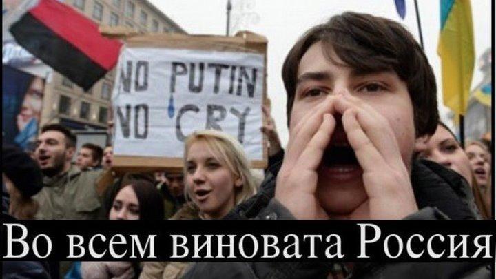 Цена правды в новой Украине