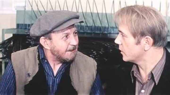 """""""Живите в Радости"""" (1978)"""