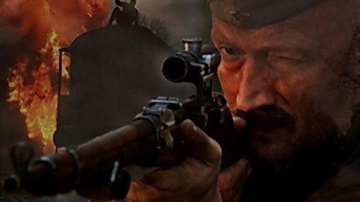 Снайпер Последний выстрел (2015) военный исторический драма HD звук 5+