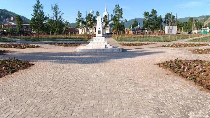 90-летие Закаменского района.