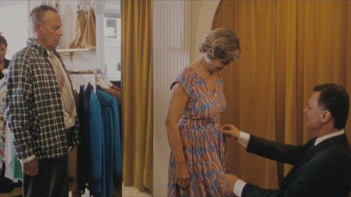 Платье / De jurk (1996) драма, комедия, арт-хаус