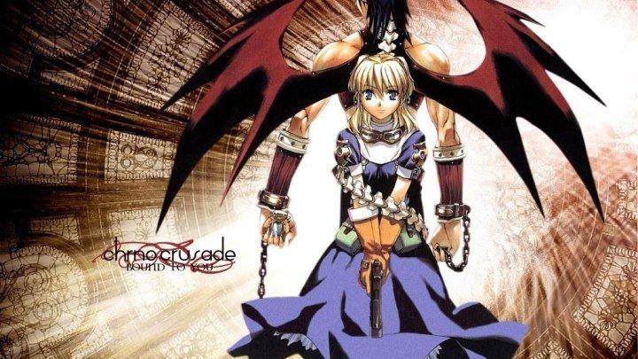 Chrono Crusade - 01