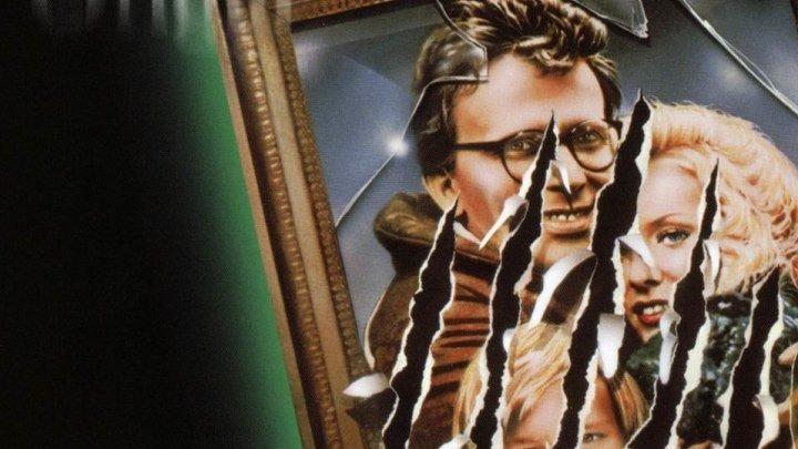 Неизвестная тварь (1983) ужасы WEB-DLRip от Koenig P (Варус Видео) Питер Уэллер, Дженнифер Дэйл, Лоуренс Дэйн, Кеннет Уэлш, Луис Дель Гранде