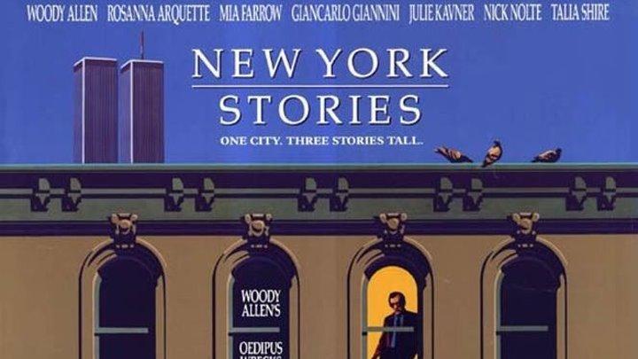 Нью-Йоркские истории (1989) драма, мелодрама, комедия HDRip от Koenig P Ник Нолти, Розанна Аркетт, Миа Фэрроу, Питер Габриел, Дебора Хэрри, Хезер МакКомб