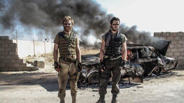Рейд тигров (Tiger Raid). 2016 Боевик, Триллер, Драма, Военный