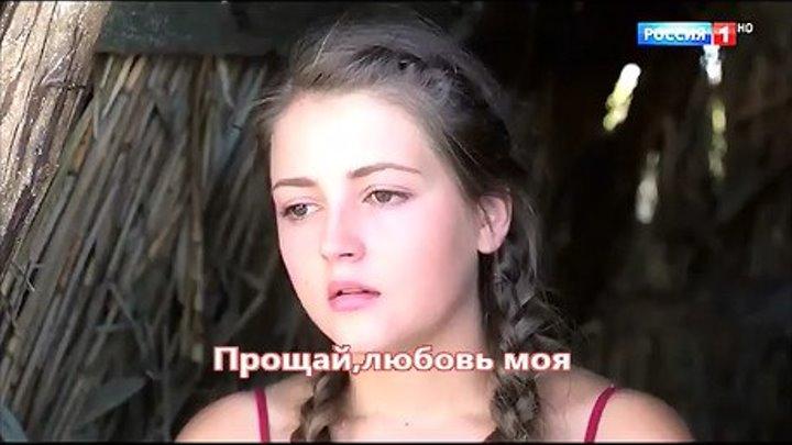 Татьяна Буланова & Кай Метов - Прощай,любовь моя