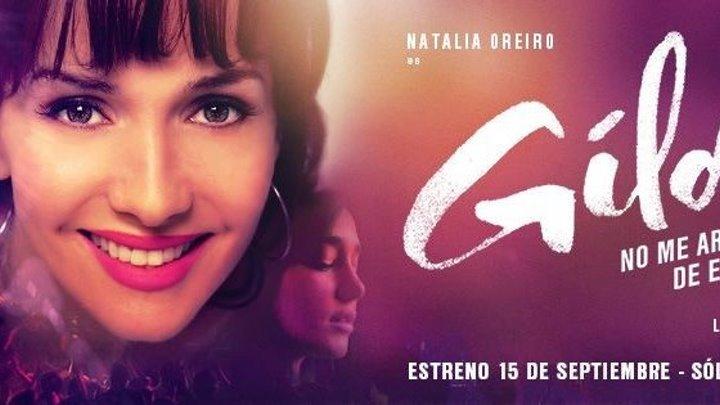 Джильда: Я не жалею об этой любви / Gilda, no me arrepiento de este amor (оригинал)