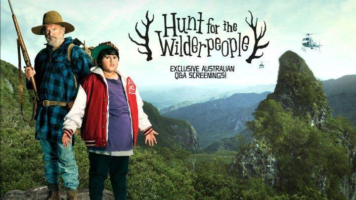 ОХОТА НА ДИКАРЕЙ / Hunt for the Wilderpeople (2016)