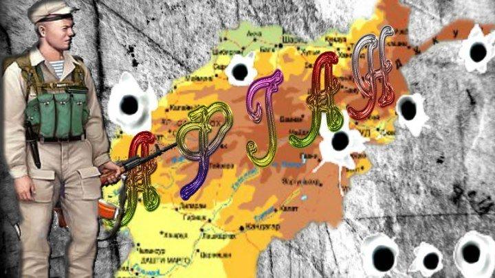 """Песни Афгана. """"А вокруг - Афган и война"""" - Виктор Воронцов. Новый видеоролик от Екатерины Пыстоговой."""