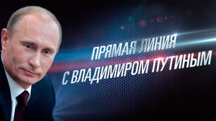 Лучше ничего не трогать_ Путин рассказал, как бы воспользовался машиной времени