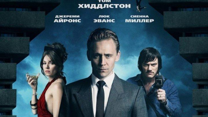 """ТРИЛЛЕР """"ВЫСОТКА"""" (фильмы онлайн)"""