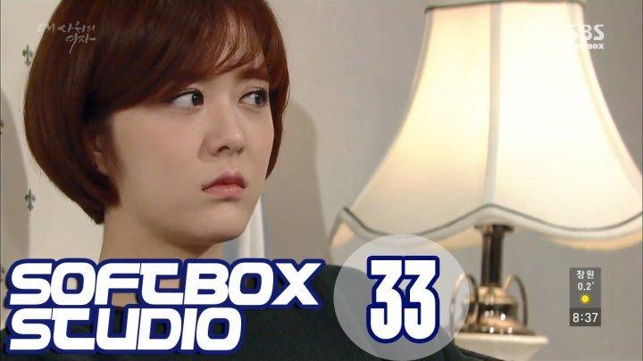 [Озвучка SOFTBOX] Женщина моего зятя 33 серия
