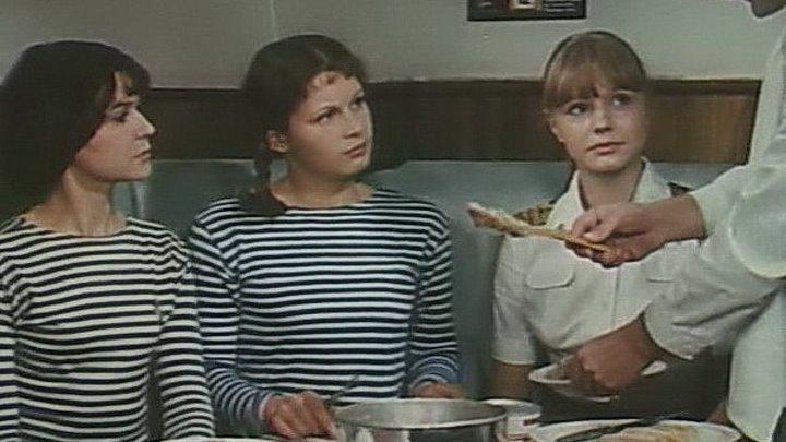 Х.ф. «Берегите женщин», 1-2 серии, Одесская киностудия, 1981 г.