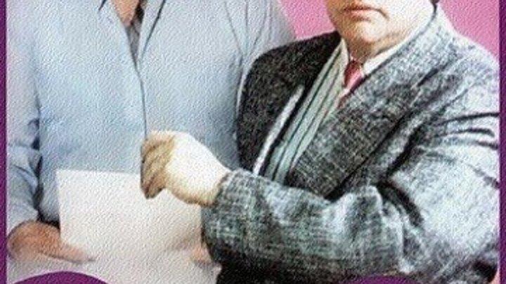 Бабник (Анатолий Эйрамджан) / [1990, комедия, DVDRip]