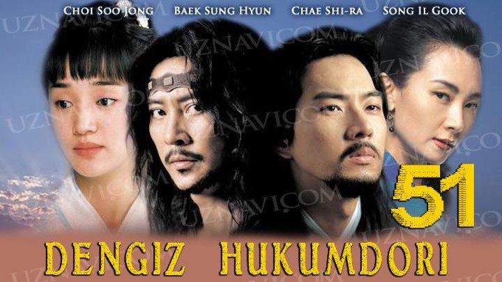 Сомтерь онлайн бесплатно корейские сериалы денгиз хукумдори фото 237-930