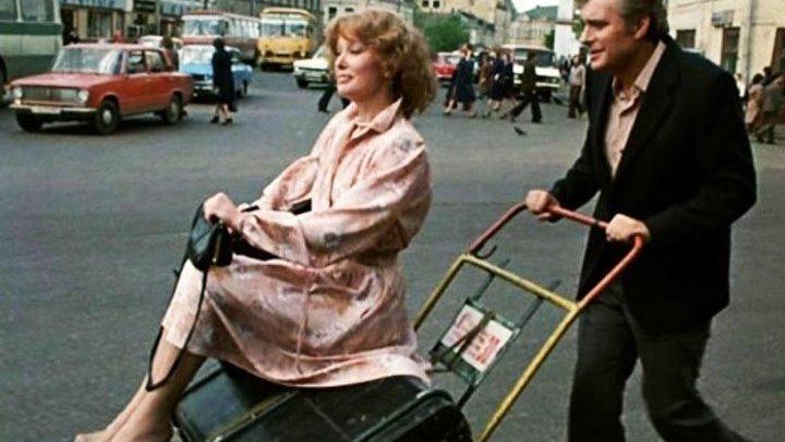 Вокзал для двоих (1982) Мелодрама