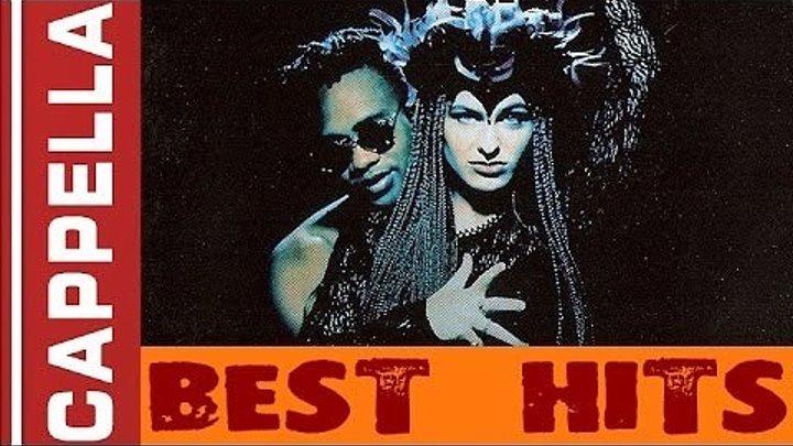 Cappella - Best Hits.720р.
