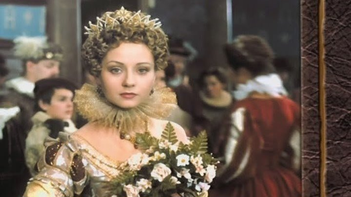 Королева Марго - 1996 - серия 12