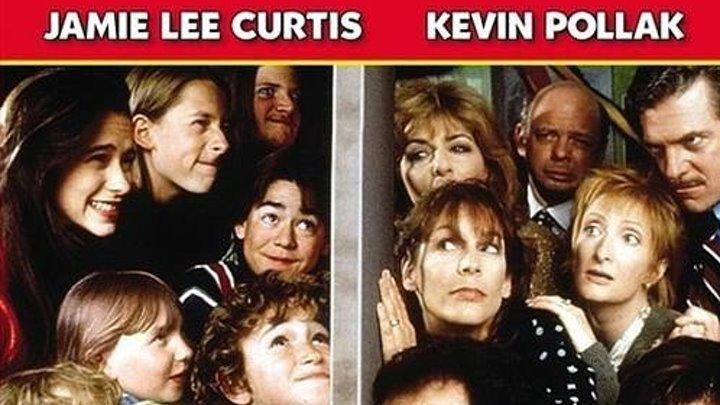 Домашний арест (1996) комедия, семейный WEBRip от Koenig P (СТС) Джейми Ли Кёртис, Кевин Поллак, Кэролайн Аарон, Дженнифер Тилли, Дженнифер Лав Хьюитт