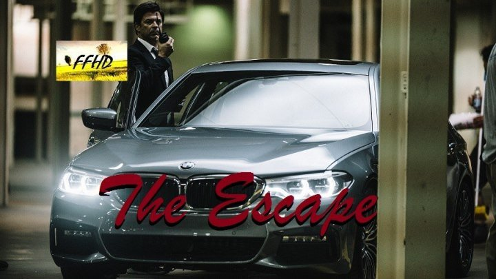 БМВ Побег BMW Films The Escape ( 2016)