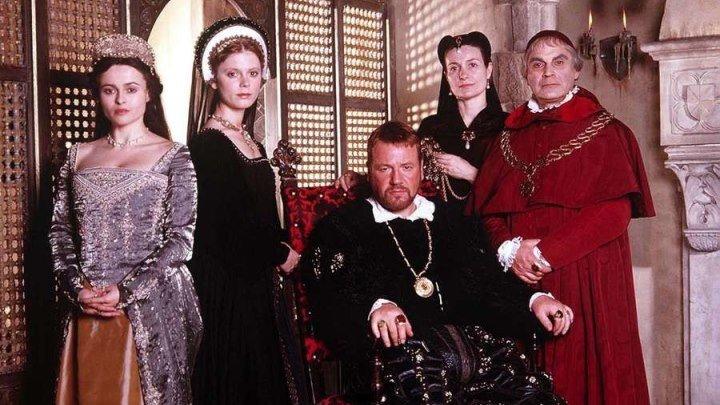 Генрих VIII - 2003 - часть 1