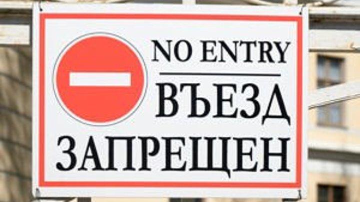 Расстрельные списки СБУ.