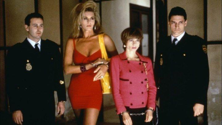 «Высокие каблуки» |Испания, Франция 1991 ᴴᴰ| 16+ Драма, Мелодрама, Комедия