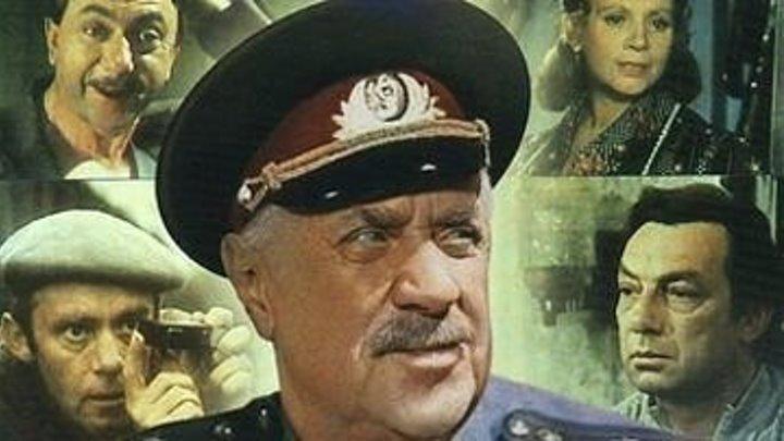 """""""Анискин и Фантомас"""" (1974)"""