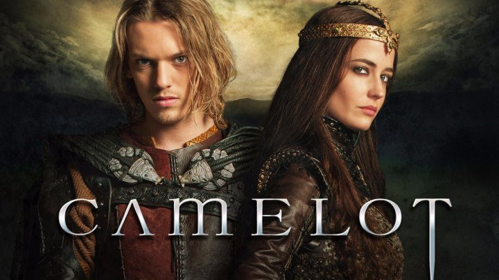 Камелот : 2011 - серия 2