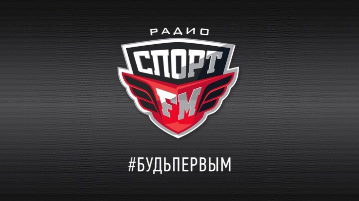 Спорт FM - Live
