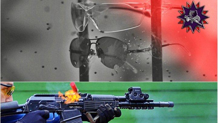 Стрелковые очки - выбор