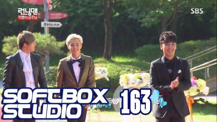 [Озвучка SOFTBOX] Бегущий человек эпизод 163 - BIG BANG