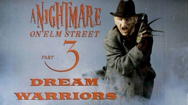 Кошмар на улице Вязов 3: Воины сна : 1987