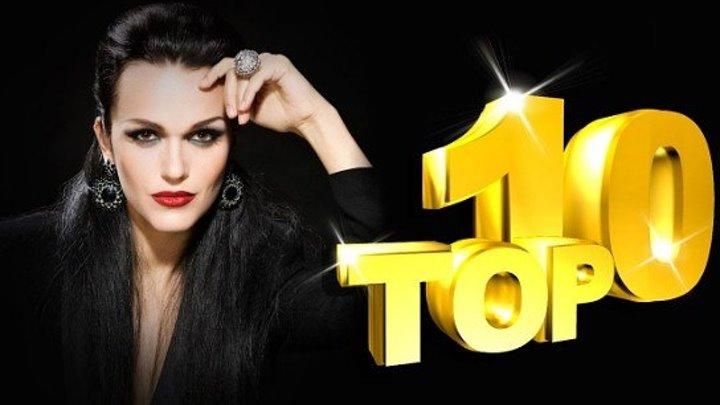 Слава - Лучшие песни TOP 10