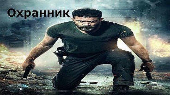 Жанр_ боевик Full HD