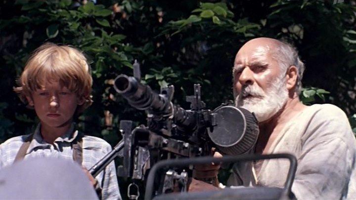 Дачная поездка сержанта Цыбули Фильм, 1979