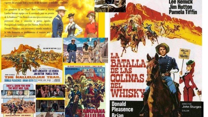 La batalla de las colinas del whisky (1965)