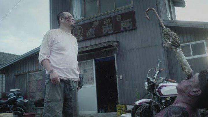 Преисподняя мертвых (Япония 2015 HD) Ужасы, Боевик