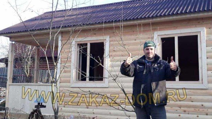 Заказать дом из профилированного бруса под ключ от СК Заказ-Дом