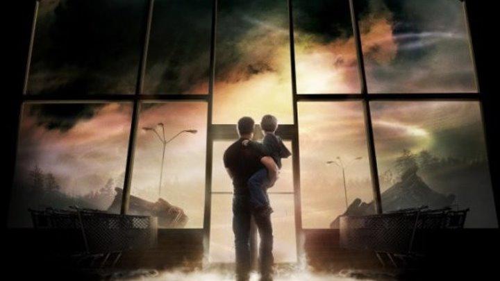 Мгла. (2007) FHD ужасы, триллер, фантастика