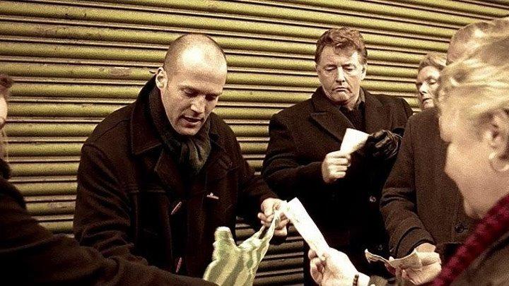 """Фильм """"Карты, деньги и два ствола"""" Криминал, Триллер"""
