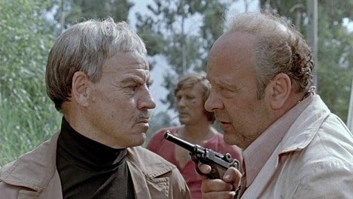 """""""Похищение Савойи"""" (1979)"""
